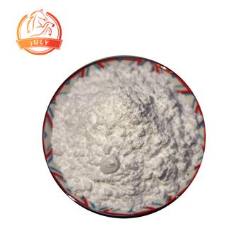 Ciprofloxacin lactate
